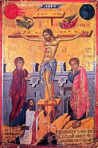 Распятие. 1520 г. Кипр