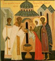 Крещение младенца Варфоломея, будущего прп. Сергия