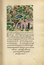 Преподобный Сергий с братом Стефаном сооружают келию и церковь