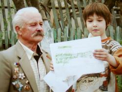 Александр Михайлович Чернышов с правнуком