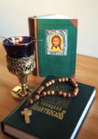 Борьба за молитву