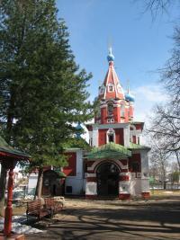 Церковь царевича Димитрия на крови
