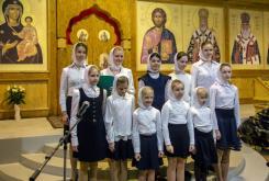 Детский Рождественский концерт