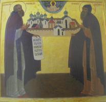 Игнатий и Димитрий Прилуцкие