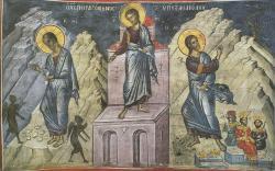 Искушения Христа в пустыне. Фреска афонского монастыря Дионисиат