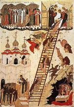 Преподобный Иоанн Лествичник. Икона XVI в.