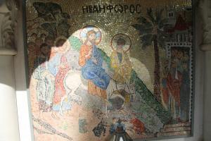 Мозаичная икона в Часовне Вхрд Господень в Иерусалим.JPG