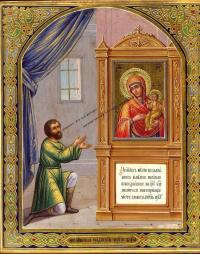 Нечаянная Радость икона Пресвятой Богородицыa
