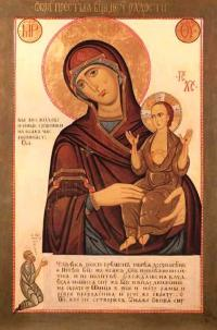 Образ Пресвятой Богородицы Нечаянная Радость