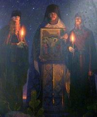 Р.Абрамочкин. оптинские Новомученики