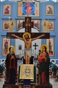 Распятие и Евангелие на пассии