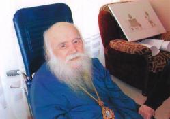 Санаторий Ясные зори, 2001 г.