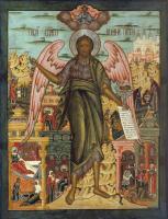 Св.Иоанн Предтеча Ангел пустыни