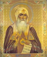 Священномученик Ермоген (икона)