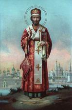Святитель Филипп Московский