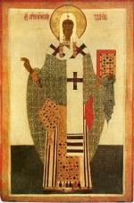 Святитель Леонтий, епископ Ростовский