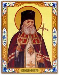 Святитель Лука (икона)