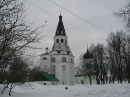 Успенскийй кремль