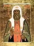 Святитель Тихон, Патриарх Московский и всея Руси1